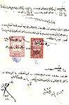 Turkey Hejaz railway document with revenues Sul. 4733, 5279.jpg