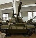 Tipo 62 tanko - front.jpg