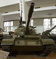 Type 62 tank - front