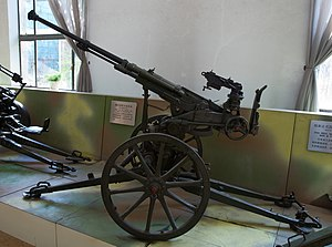 Type 98 20 mm AA machine cannon - A Type 98 20 mm cannon at the China People's Revolution Military Museum. Note the gun has no magazine fitted.