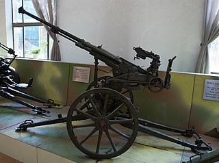 Type 98 20 mm AA machine cannon light anti-aircraft gun of the Imperial Japanese Army