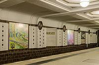 U-Bahnhof Breitenbachplatz 20130707 3.jpg