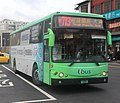 UBUS統聯客運2014 KINGLONG KL6120UH3 921-U5 713.jpg