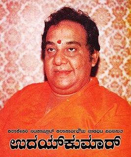 Udaykumar Indian actor