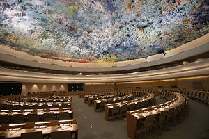 United Nations special rapporteur - The meetings of the United Nations Human Rights Council take place in the Human Rights and Alliance of Civilizations Room of the Palace of Nations.