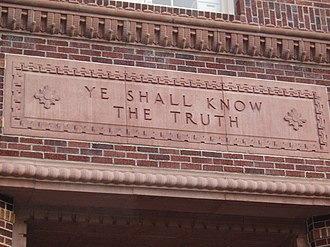 Knight Library - Image: UO Knight Library East Door