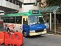 UR3029 Hong Kong Island 55 18-03-2019.jpg