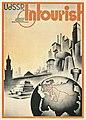 UdSSR Intourist (Travel poster).jpg