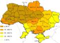 Ukr lang ukr 2001 int.png