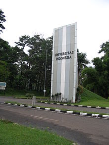 Universidad Indonesia.JPG