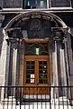 Université McGill, Pulp and Paper Research Institute, 3420, rue University, Montréal façade, l'entrée 11-d.na.civile-91-795.jpg