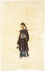 Portrait of a Qing Official