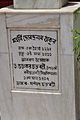 Unveiling Plaque - Debendranath Tagore - Bust by Sandip Chakrabarty - Jorasanko Thakur Bari - Kolkata 2015-08-04 1667.JPG