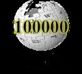 Urdu Wikipedia logo2.png