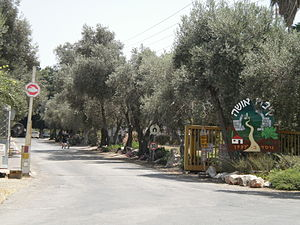 Usha, Israel - Entrance to Usha