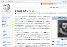 File:Using Wikipedia across multiple languages.webm