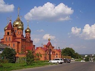 Ust-Labinsk Town in Krasnodar Krai, Russia