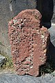 Vahramashen Church in Amberd (detail, 6).jpg