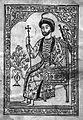 Vakhtang VI (1709 print).JPG