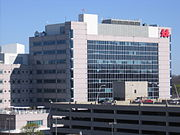 The 11-story Doctor's Office Tower of the Monroe Carell, Jr., Children's Hospital, which was completed in 2004.