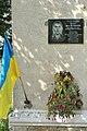 Velyka-Berezovytsia-Enerhetychna-15-Vityshyn-Ivan-pam-doshka-15081219.jpg