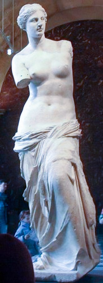 Abolhassan Sadighi - The statue of ''Vénus de Milo'' in Louvre Museum. Sadighi formed his first stone statue based on a photo of this statue and presented it to Ahmad Shah. It is currently lost.