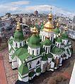 Verkhnie Misto, Kiev, Ukraine - panoramio (3).jpg