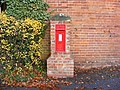 Victoria Post Box in Church Street - geograph.org.uk - 1037108.jpg