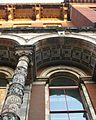Victoria and Albert Museum Henry Cole wing decoration.jpg