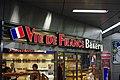Vie de France Bakery, Akihabara.jpg