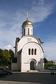 Vladimir NM Cathedral.JPG