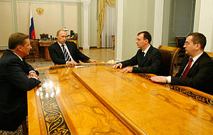 Vladimir Putin GLONASS October 2008-2.jpeg