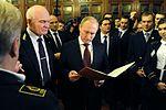 Vladimir Putin visit to the Mining University in St Petersburg (2015-01-26) 08.jpeg