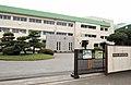 Wakamatsu junior high school (Funabashi, Chiba, Japan).jpg