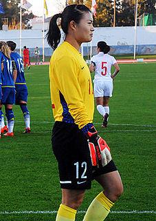 Wang Fei (female footballer) female Chinese footballer