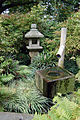 Water Feature In The Japanese Garden At Kew Gardens (3998243316).jpg