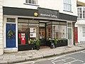 Weekend Gallery, 86, 87 and 87a High Street, Hastings - geograph.org.uk - 1286126.jpg