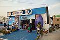 West Bengal Police Pavilion - 41st International Kolkata Book Fair - Milan Mela Complex - Kolkata 2017-02-04 5152.JPG