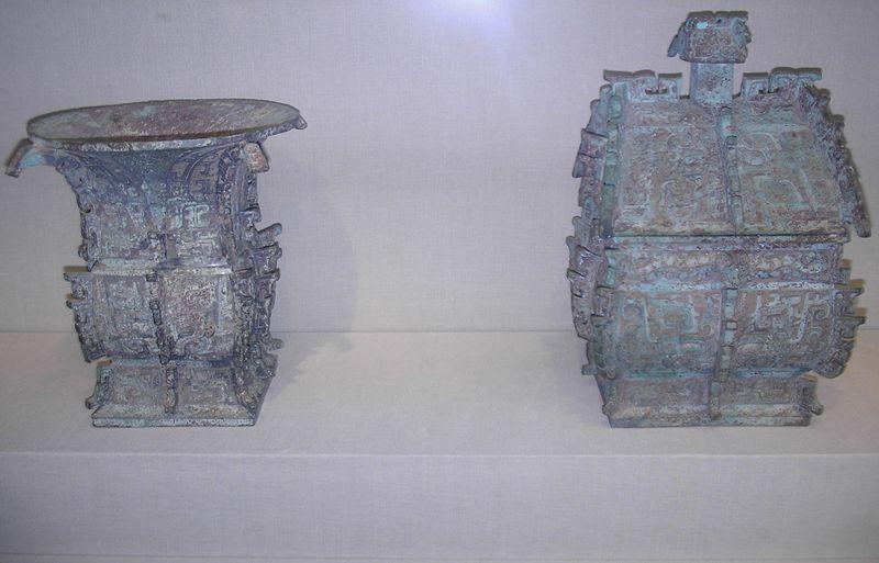 Western Zhou Ritual Containers3.jpg