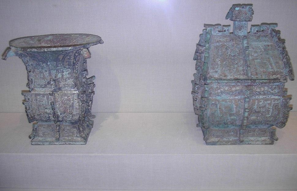 Western Zhou Ritual Containers3