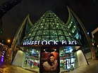 Wheelock Place in a small package (8169763799).jpg