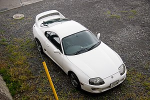 Whitemkivsupra.jpeg