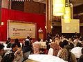 Wikimania 2007, taken by a-kuan.JPG