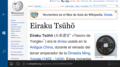 Wikipedia Asian Month November 2018 banner at the top of a Spanish language article.png