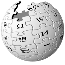 Logo of Wikipedia - Wikipedia,