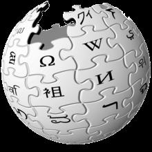 Wikipedia de Lo Logré