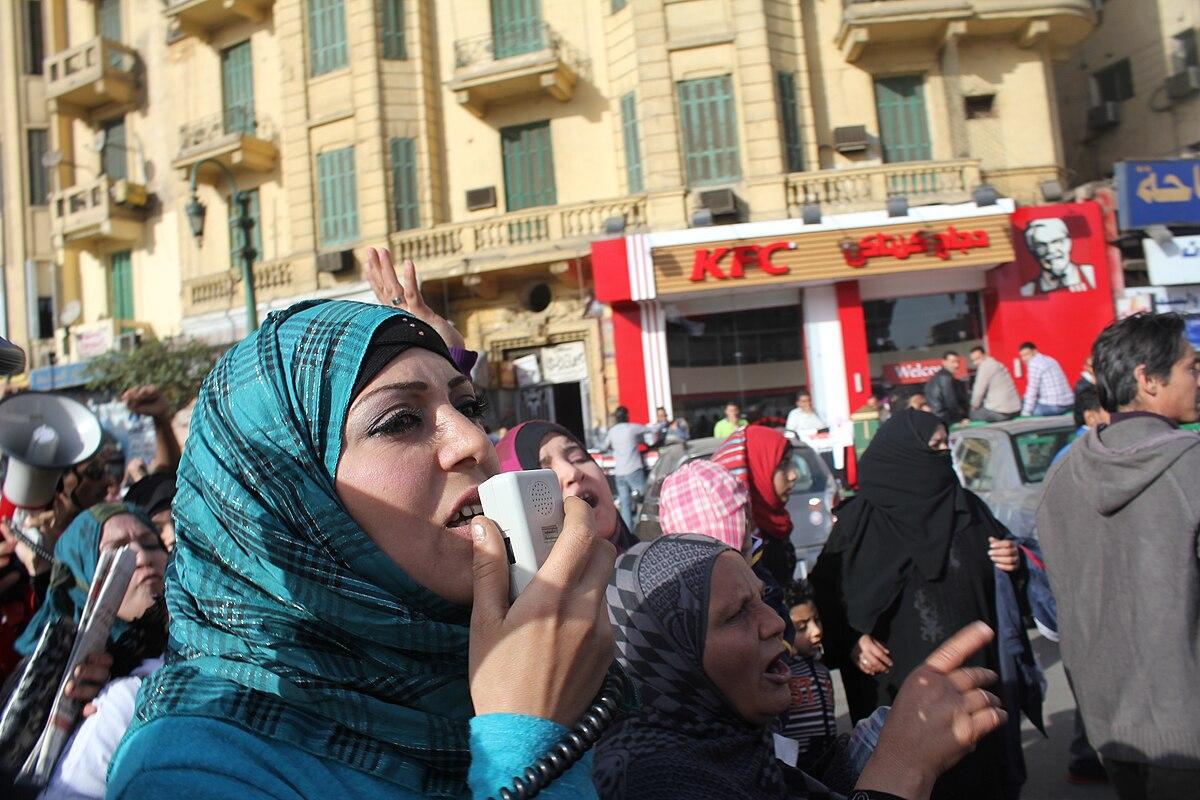 f3b258188ec20 المرأة في مصر - ويكيبيديا، الموسوعة الحرة