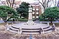 Wongwt 東京大學 (17076775397).jpg