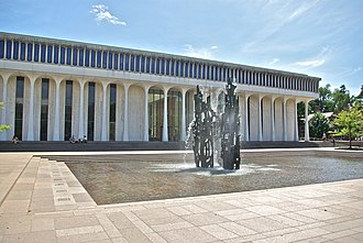 Woodrow Wilson School of Public and International Affairs - Robertson Hall with James FitzGerald's Fountain of Freedom in the foreground