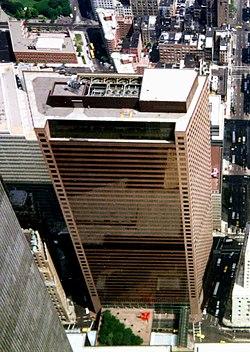 pasaulio prekybos centro liftų sistema)